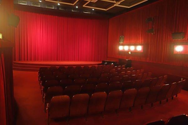 Das Bild zeigt den Kinosaal im Filmforum