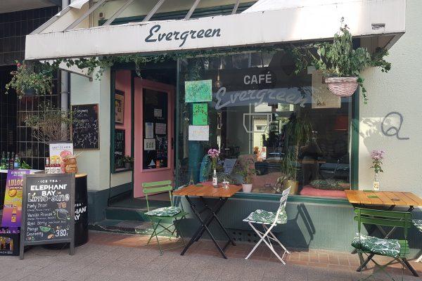 Das Bild zeigt das Café Evergreen in Duisburg